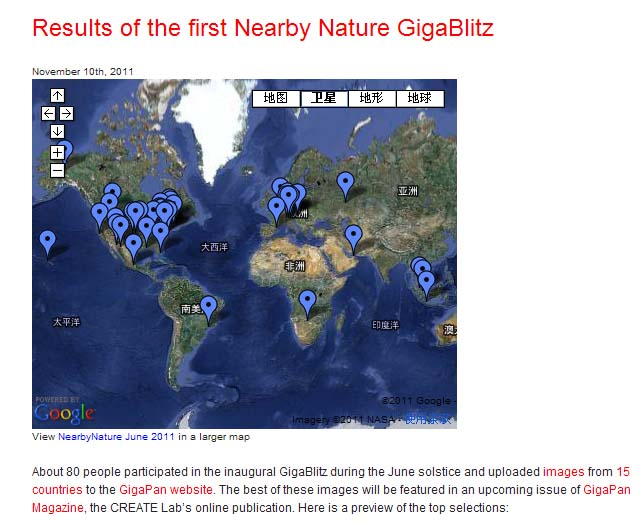 第二届 GigaBlitz国际巨幅接片摄影大展征稿