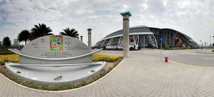 2012亚洲乒乓球锦标赛赛场(澳门东亚运动会体育馆)