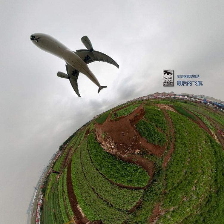 即将落幕的昆明巫家坝国际机场