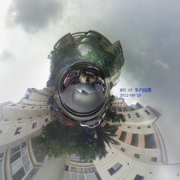 IMAG0109-Panorama.jpg