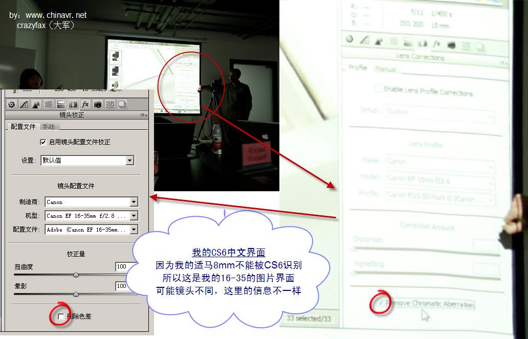 Camera Raw 7.0白平衡处理
