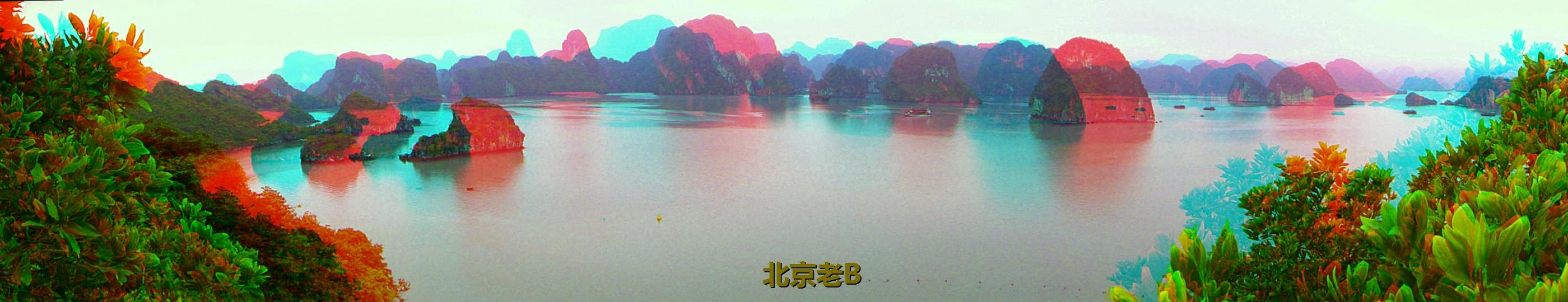 3DSC01624x540.jpg
