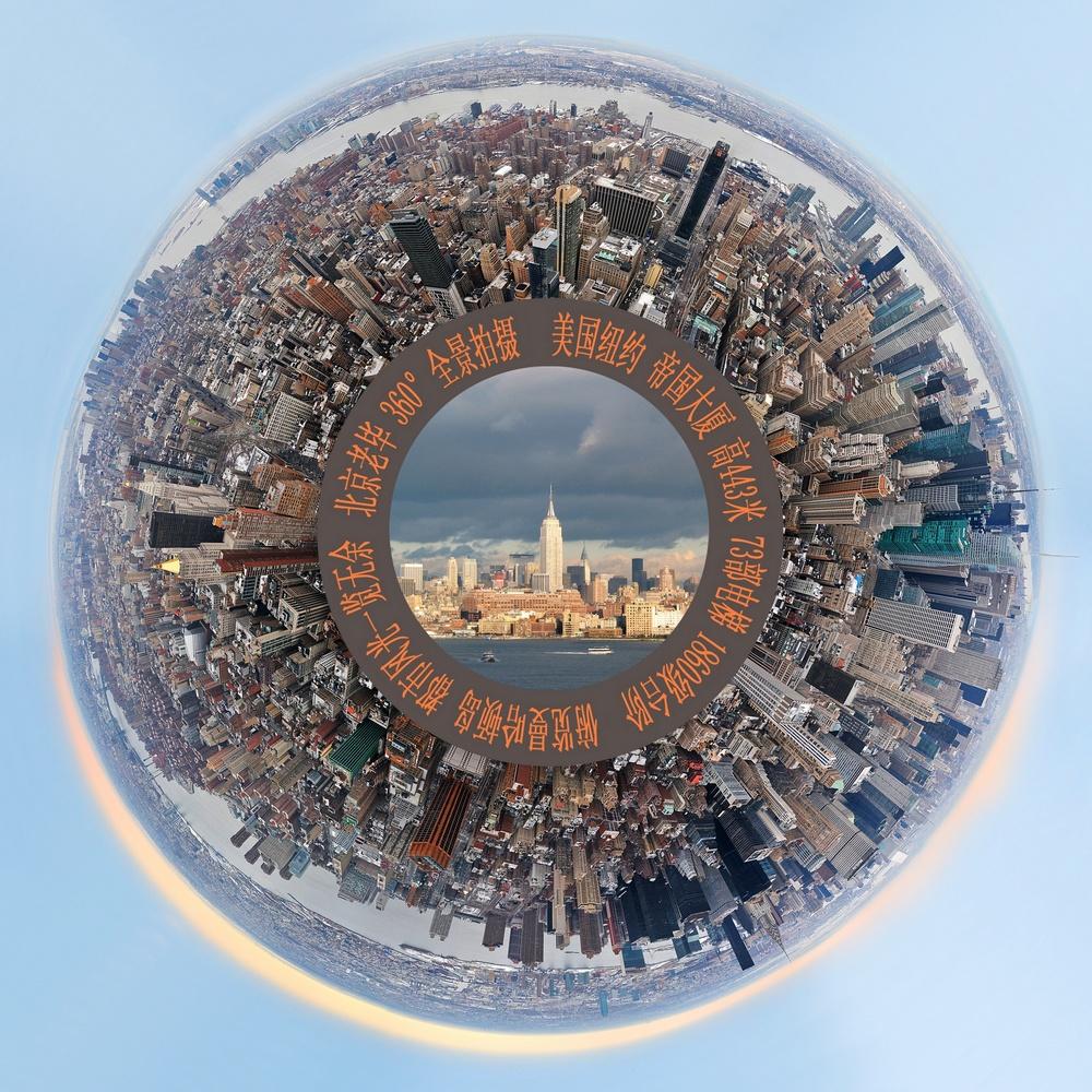 帝国大厦俯览曼哈顿1000.jpg