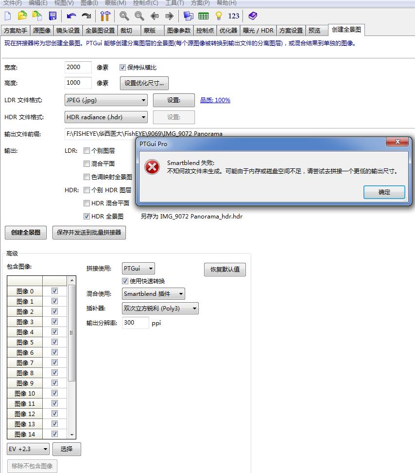 QQ截图20121223190129.png