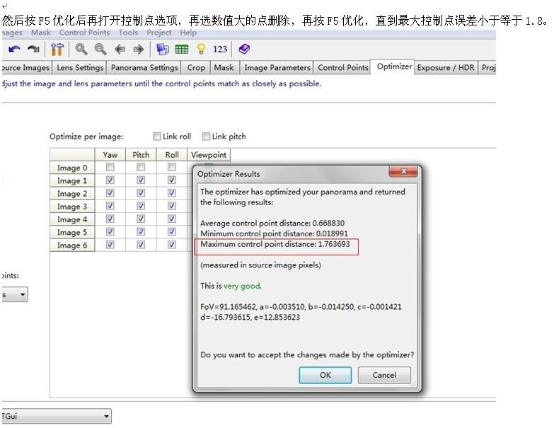 QQ截图20130925231621.jpg