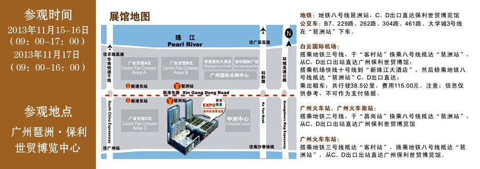 展馆路线图.jpg