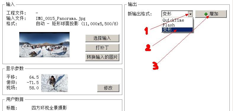 QQ图片20131213212002.jpg