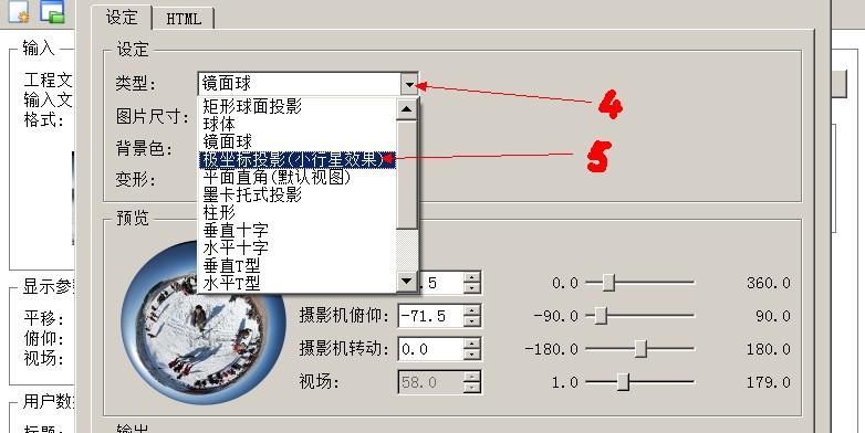 QQ图片20131213212212.jpg