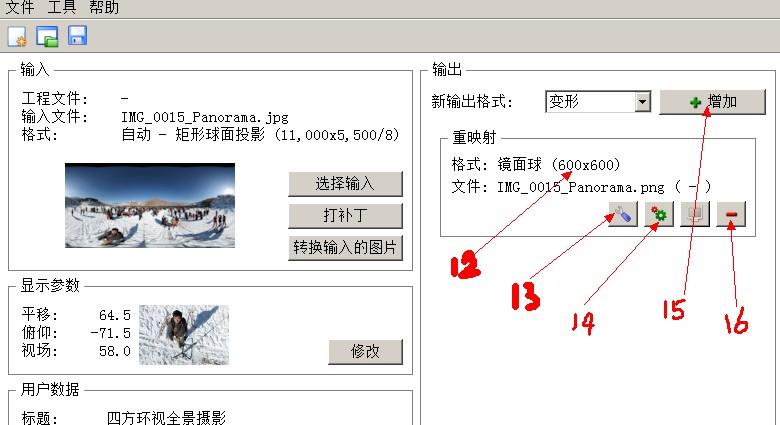 QQ图片20131213212805.jpg