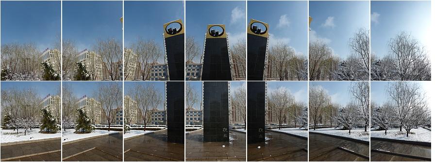 L1090283 Panorama.jpg