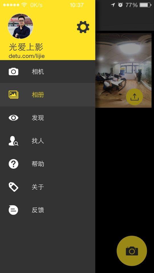 QQ图片20140926103859.jpg