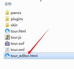 文件夹内容1.jpg