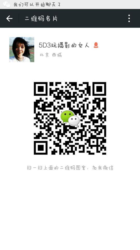 44A20CA55FCCD718BD917274C8C76BDA.jpg