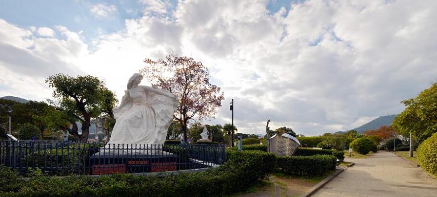 长崎平和公园.png