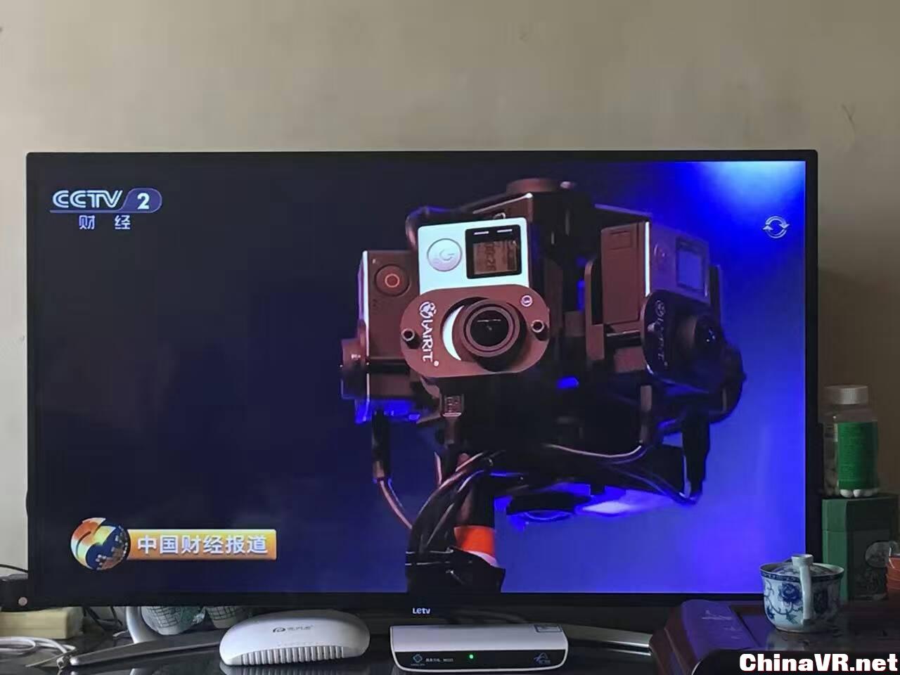上镜CCTV-2.jpg