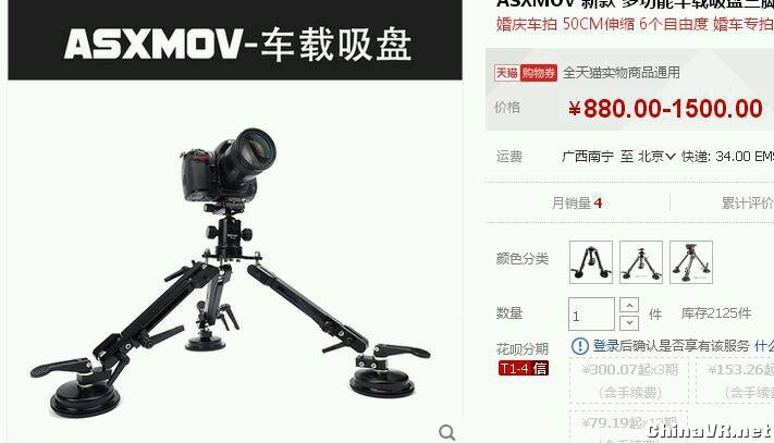 mmexport1481604010591.jpg