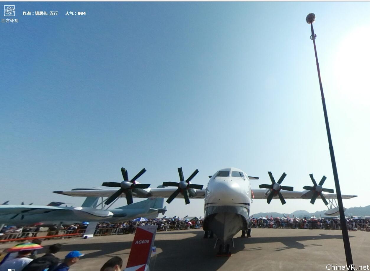 china第十一届珠海航展(含panonano样片)