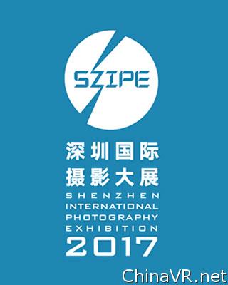 首届深圳国际摄影大展