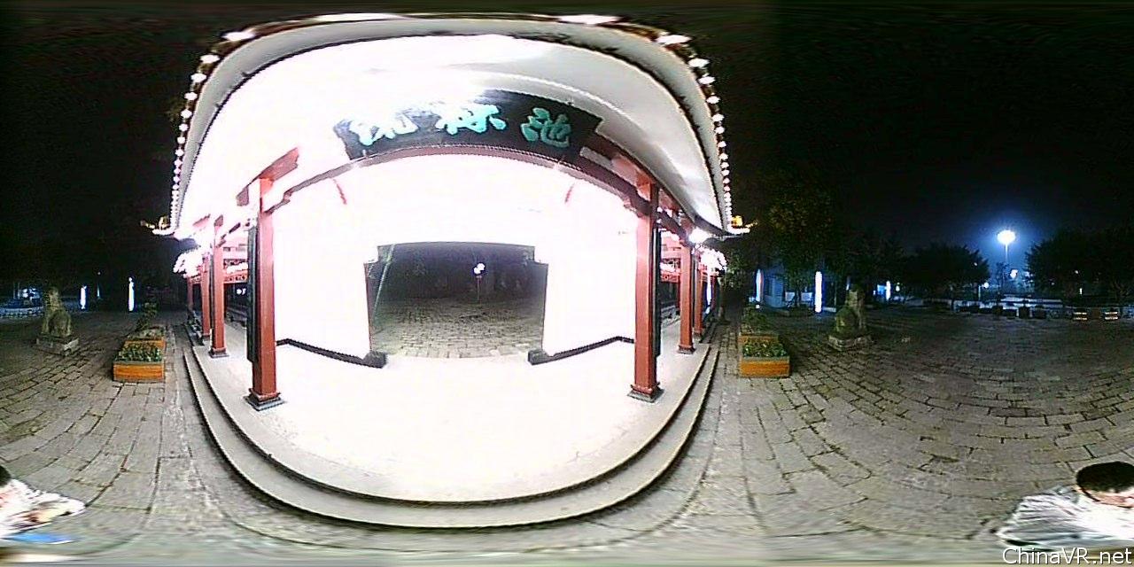流杯池公园入口(夜间)