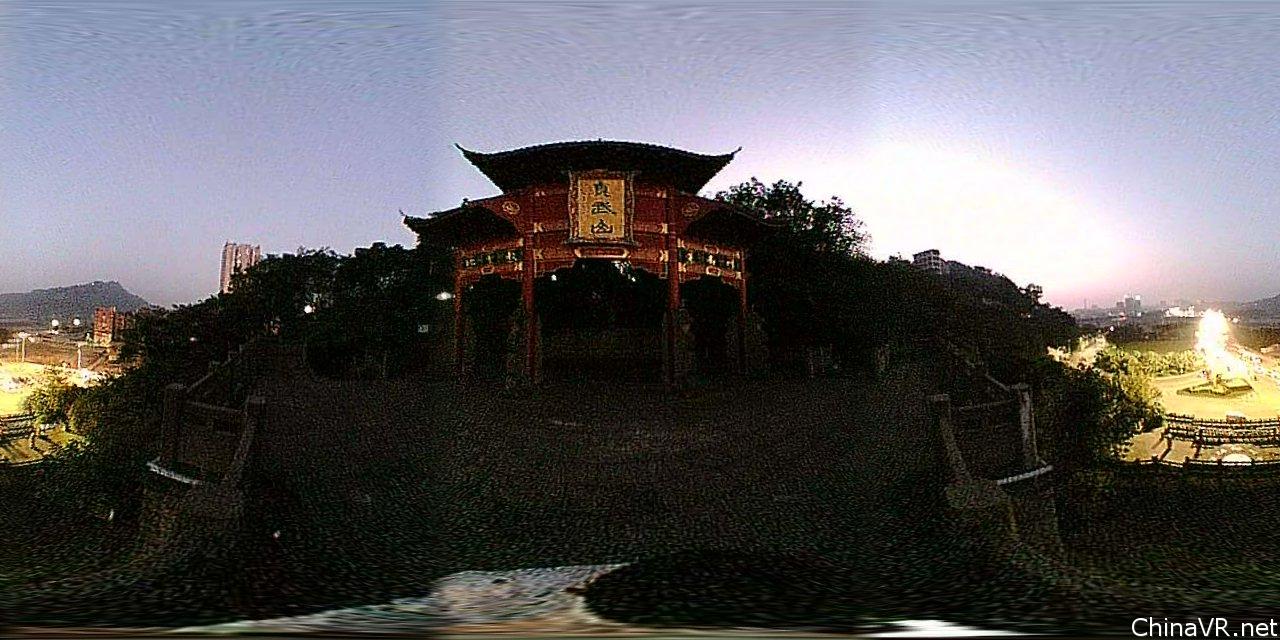 真武山广场(傍晚)