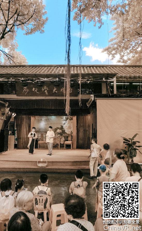 荔湾大舞台(红外全景摄影)