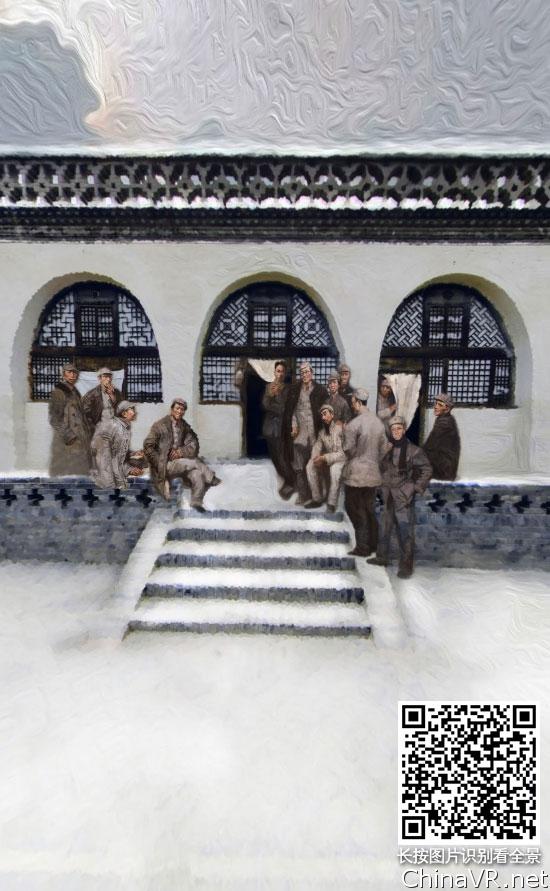 全景画长征 | 瓦窑堡会议