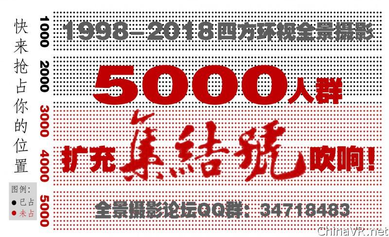 5000集结号2175.jpg