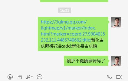 045fc228071587e13d4789507b04a37c.png