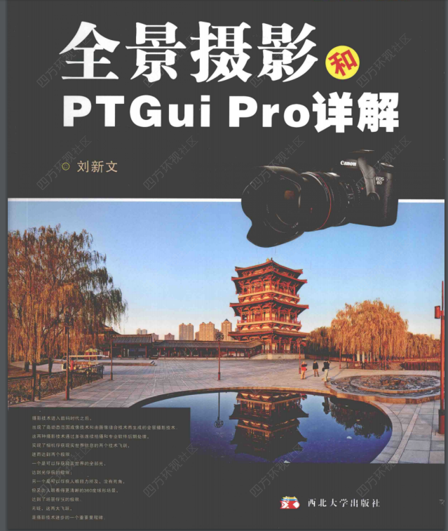 QQ图片20181105143928.png
