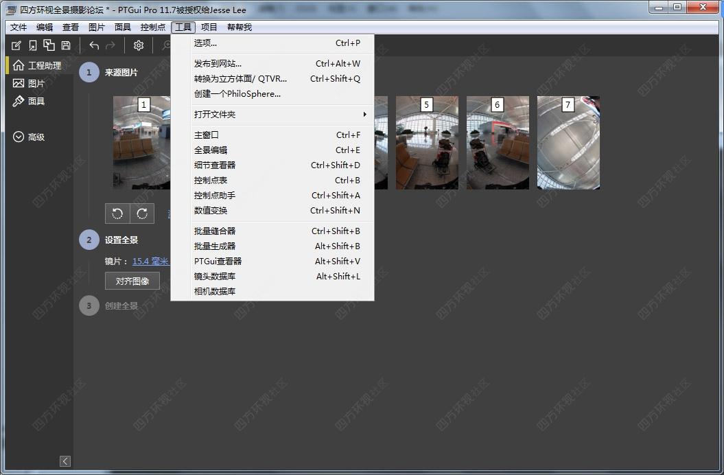 0003-菜单-工具.jpg