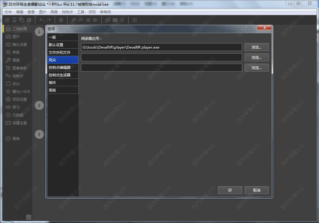 0005-工具栏-选项4-预览浏览器.jpg