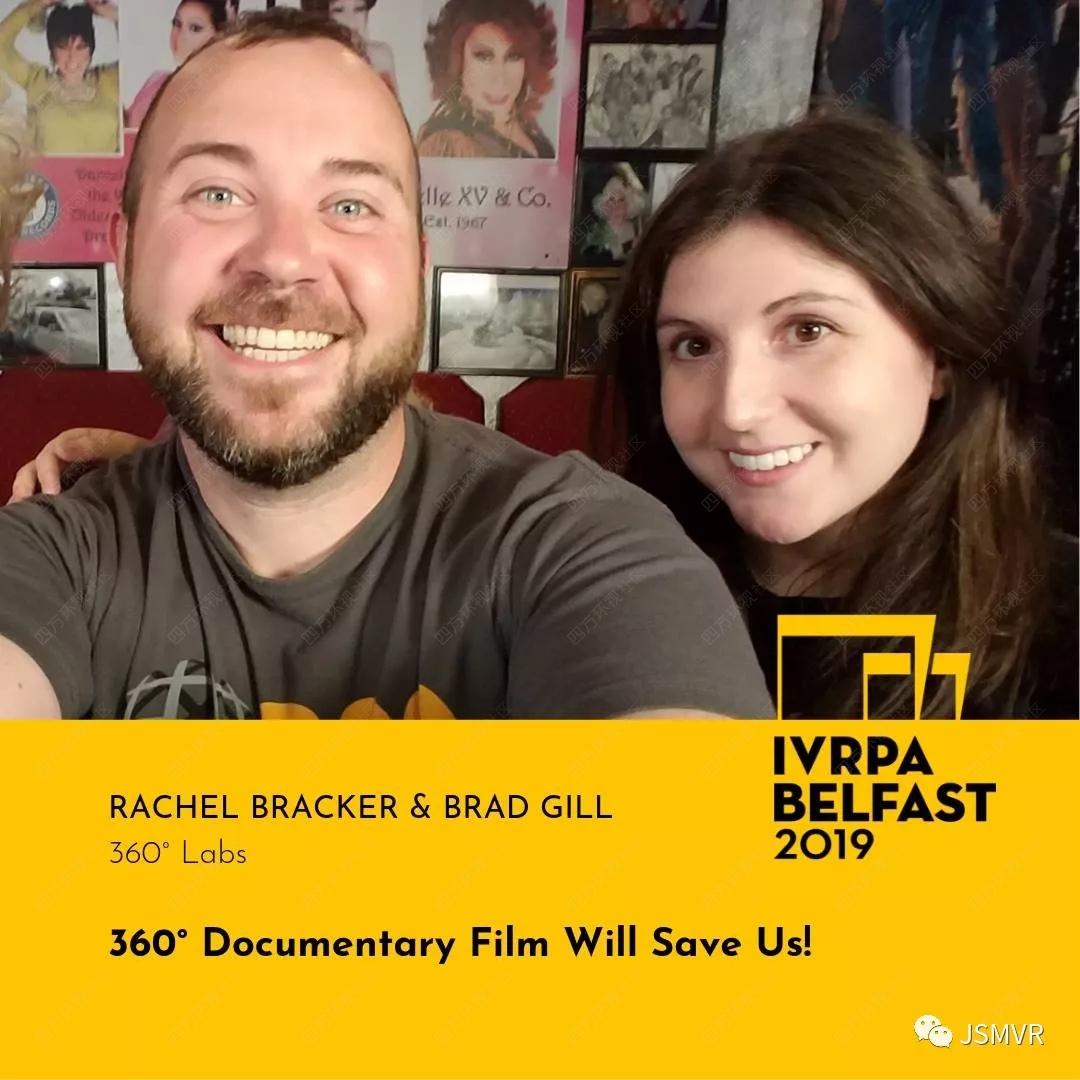 Rachel Bracker 和 Brad Grill.webp.jpg