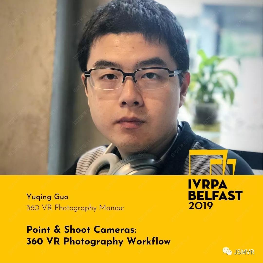 Yuqing Guo.webp.jpg