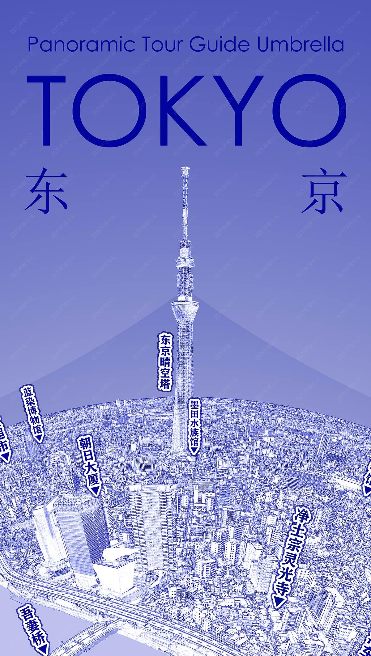 1东京晴空塔.jpg