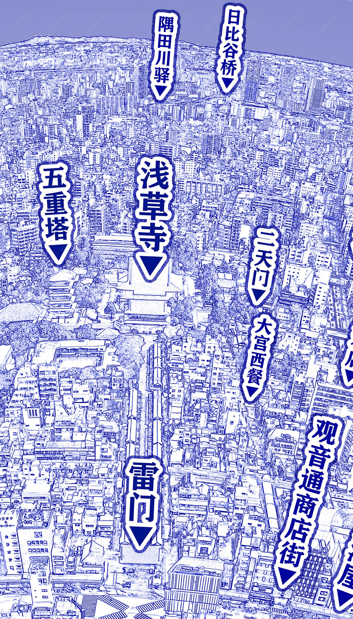 4浅草寺.jpg