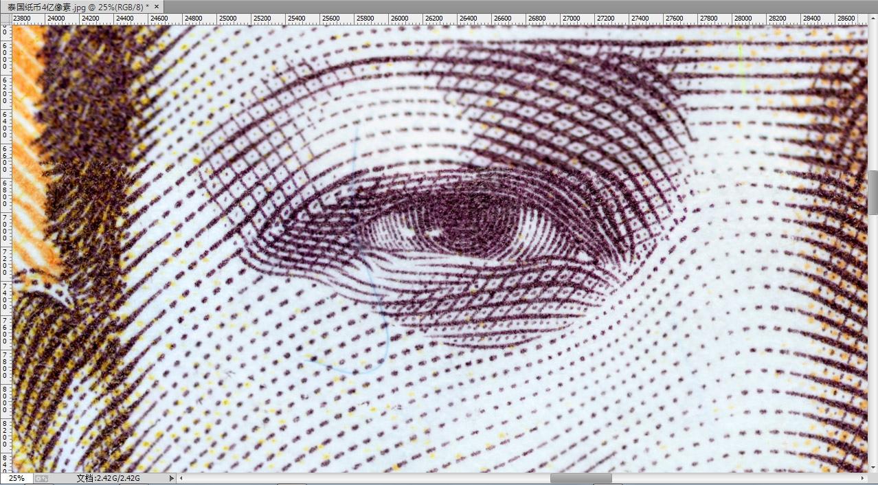 柬埔寨纸币局细2.jpg