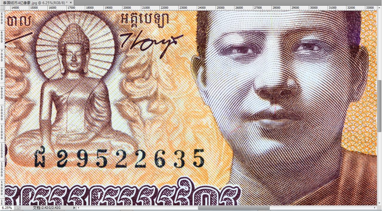 柬埔寨纸币局细3.jpg