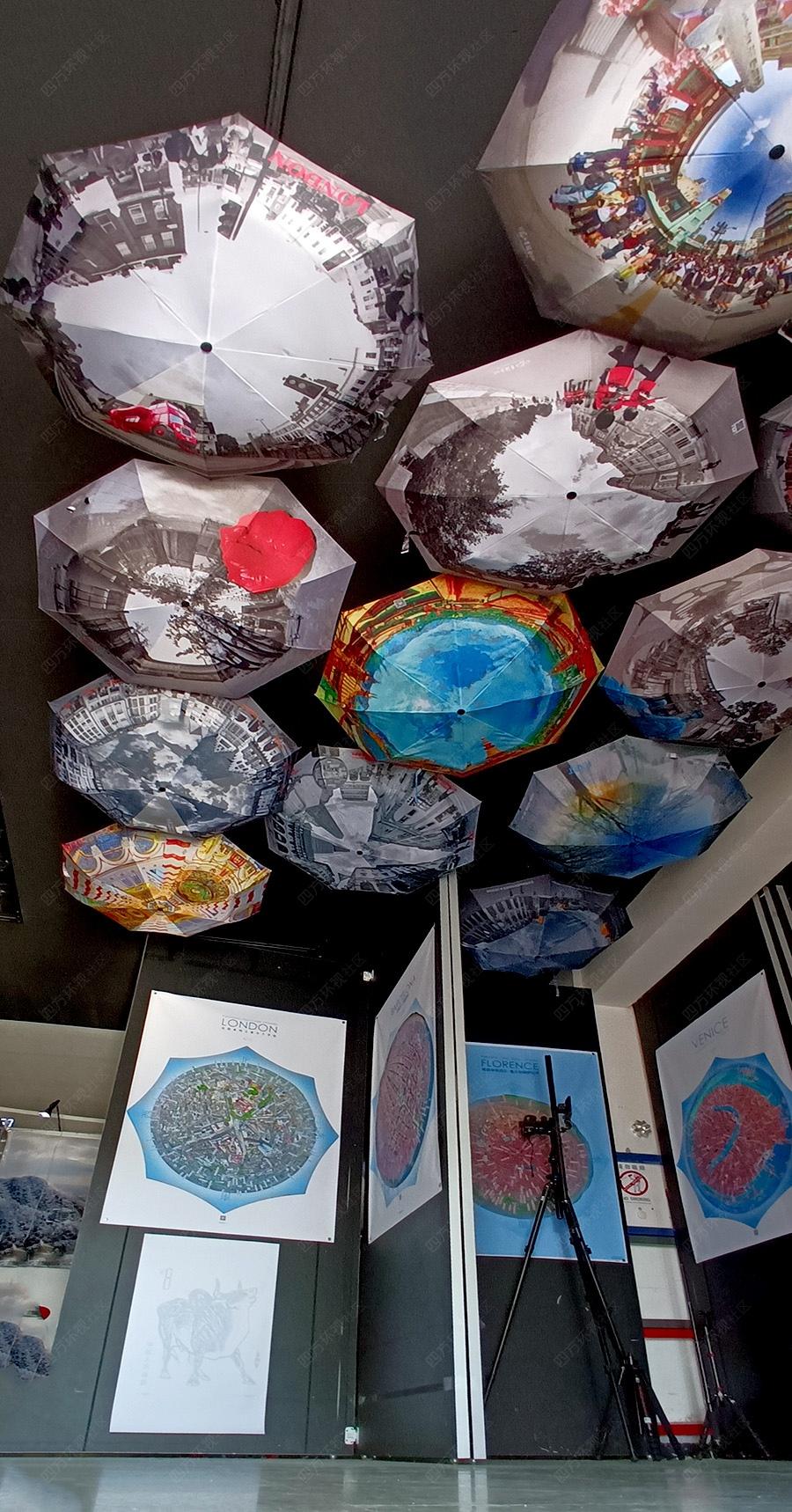 广角贴地拍摄:慧空间天花板上的全景伞.jpg