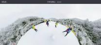 【人像】在雪中留下多个镜头,就像传说中的分身术一般